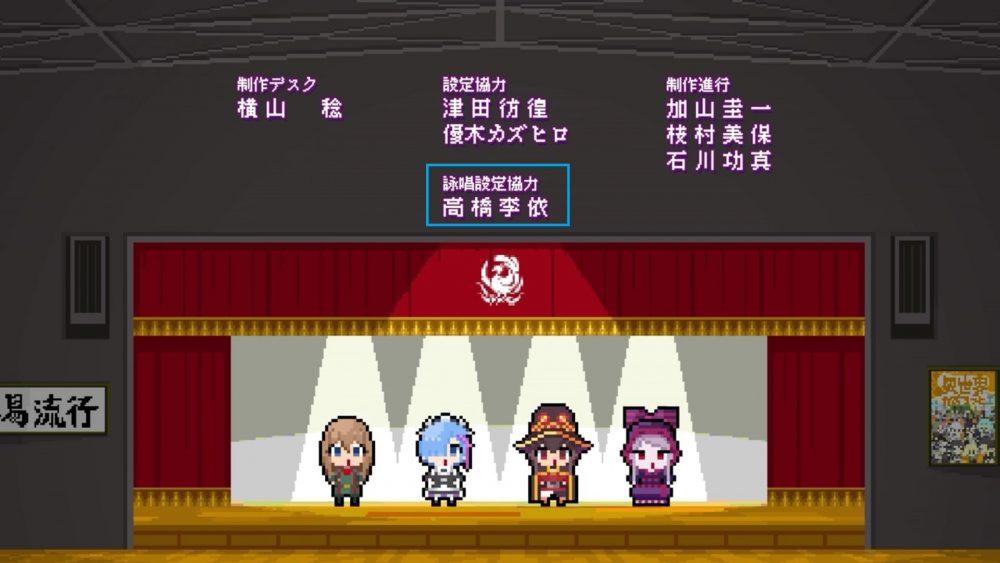 Rie Takashi aparece nos Créditos no Encerramento do Ep 3 de Isekai Quartet 2