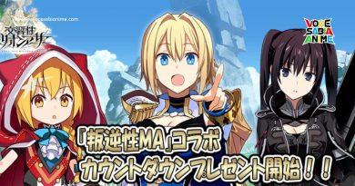 Anime não ajudou - Game Mobile de Million Arthur será Encerrado