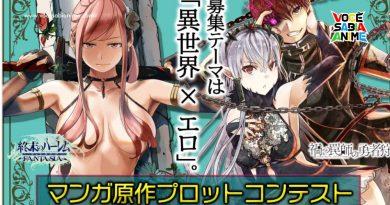 Concurso - Ultra Jump quer História para um mangá de Isekai Ero