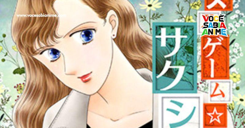 Falece Mangaka Miyuki Noma aos 59 anos