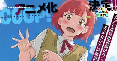 Anunciado Anime de Dogeza De Tanondemita