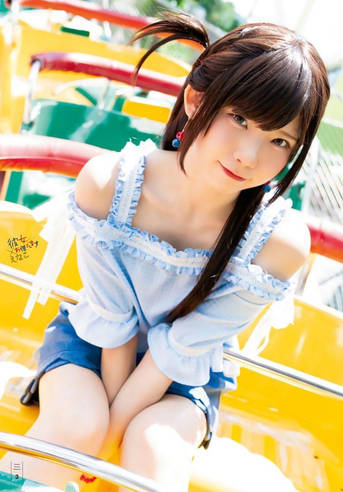 Enako é criticada por Cosplay de Tohru Sexy