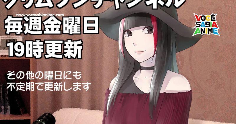 Mangaka Hentai Crimson Virou VTuber