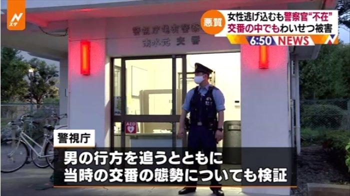 Mulher é atacada na rua e depois na Guarita de Policia