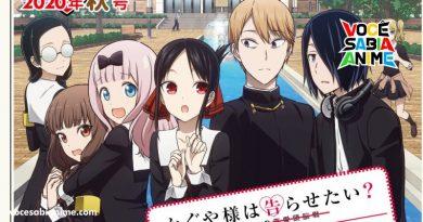 3º Temporada de Kaguya-sama anunciada