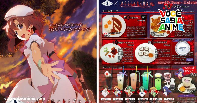 Higurashi tem colaboração com Cafe