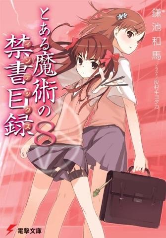 Kuroko volta a aparecer numa capa de Index após 14 anos