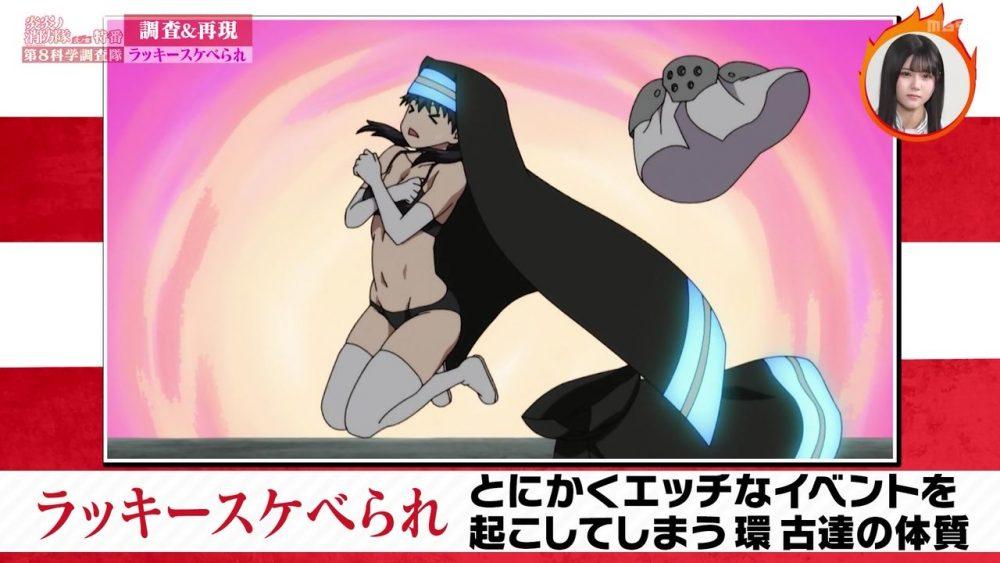 TV Japonesa demonstra o ecchi da Tamaki em live-action