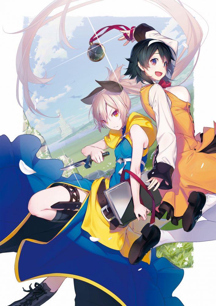 Anunciado anime de Shokei Shoujo no Ikirumichi