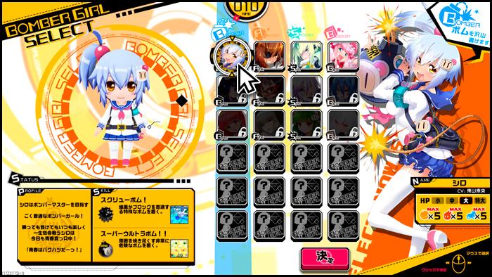 Bomber Girl vem para PC