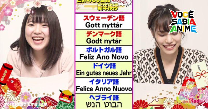 Voz original da Kizuna Ai, Nozomi Kasuga e Yukari Anzai falam ''Feliz ano Novo'' em 30 idiomas
