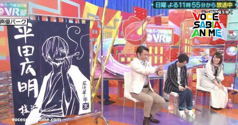 Oda deu uma cortina personalizada para Hirata