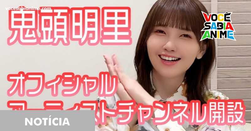 Akari Kito abre canal no Youtube