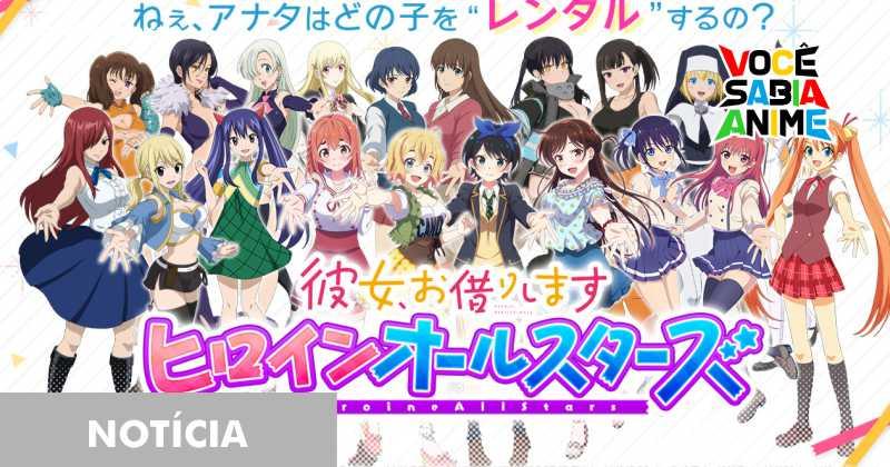 Kanojo Okarishimasu ganha game Mobile