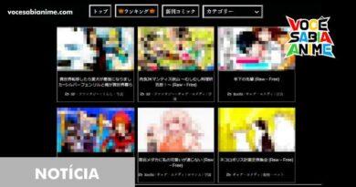 Pirataria está pior após fim do Mangamura
