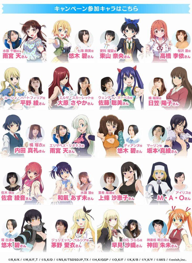 kanojo-okarishimasu-mobile-game-girls