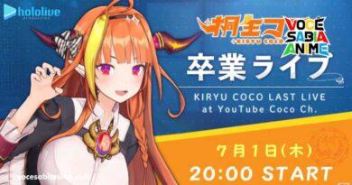 VTuber Kiryu Coco vai se graduar