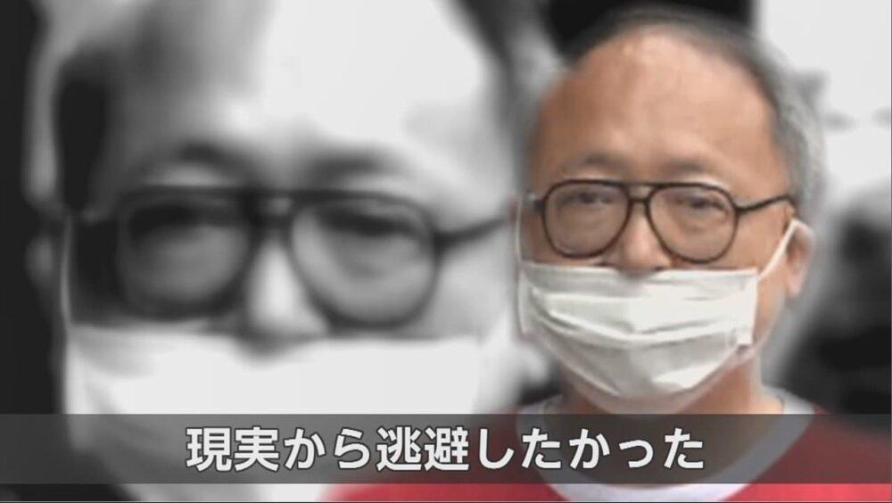 Homem mata pais por Interromper seus Animes