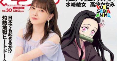 Nezuko apareceu na Playboy Japonesa