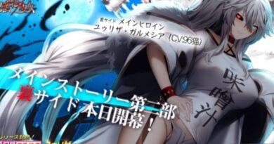 Personagem de Kageki x Shoujo é alterada após critica de fãs