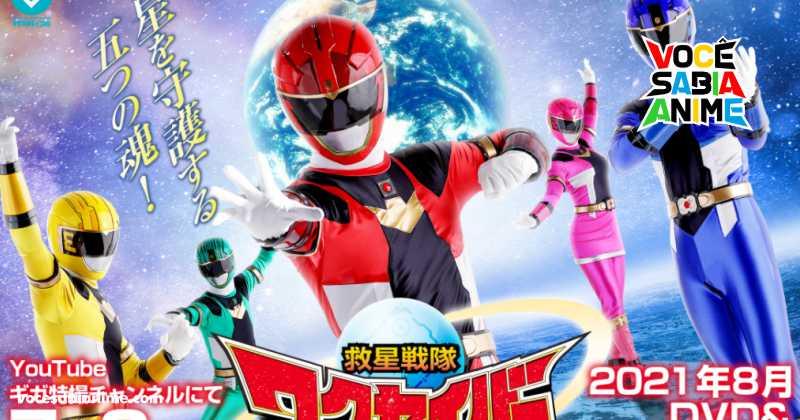 Produtora JAV lança seu Super Sentai Kyusei Sentai Wakusaver