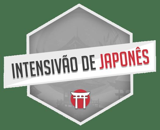 Intensivão de Japonês