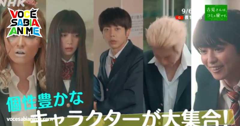 Assista um vídeo de 5 minutos do Live-Action de Komi-san