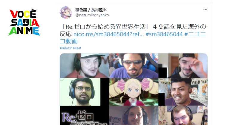 Autor de ReZero aparentemente assiste Vídeos de React do seu anime