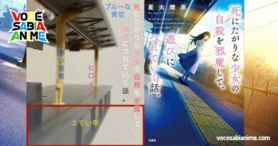 Autor de Shinita Garina Shoujo: ''A capa que eu imaginei, e a capa que o Ilustrador fez''