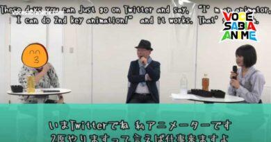 Entrevista revela problemas com Animadores no Japão