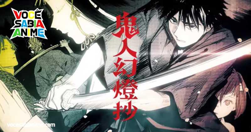 Anunciado Anime de Kijin Gentosho