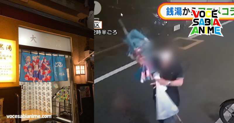 Banner de Kageki Shojo é roubado de Casa de Banho