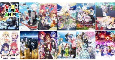 Guia de Sobrevivência Animes Verão 2021