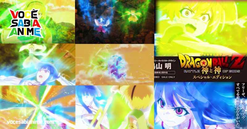 Higurashi virou Dragon Ball em seu mais recente episódio