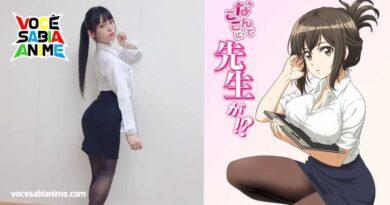 Sumire Uesaka reaparece com seu cosplay de Nande Koko ni Sensei ga!?
