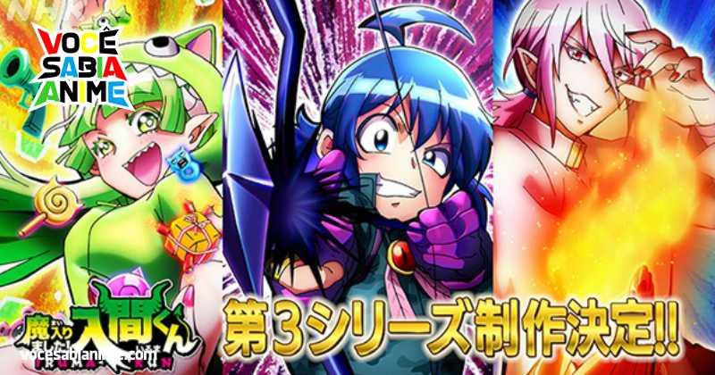 Terceira Temporada de MAIRIMASHITA! IRUMA-KUN anunciada