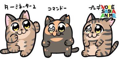 Autor de Pop Team Epic começa um canal sobre Gatos