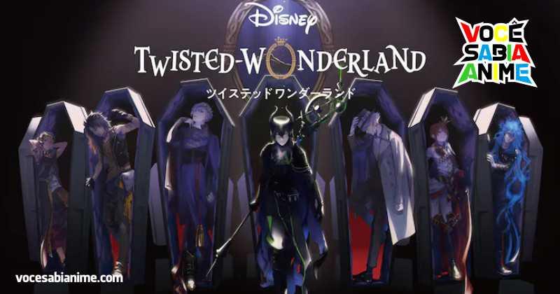 Disney Anuncia Animes para seu serviço de Streaming