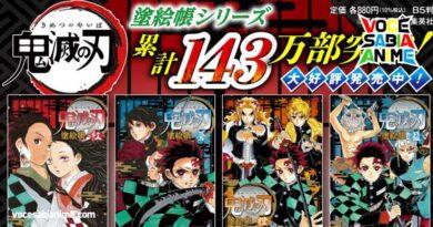 Livros de Colorir de Kimetsu no Yaiba chegam nas 1.43 milhões de Cópias