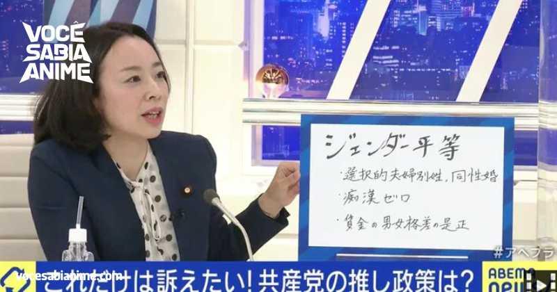 Representante do Partido Comunista Japonês tenta explicar Confusão sobre Lolis