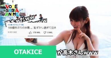 Vídeo da Shokotan mostrando seu biquíni tem quase 10 Milhões de Views