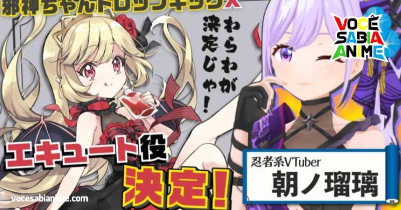 Vtuber dará voz a personagem de Jashin-chan Dropkick e recebe criticas