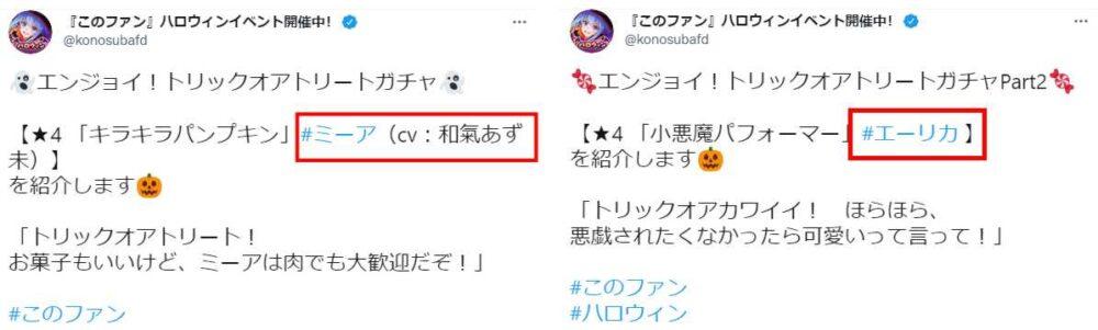 Game Mobile de Konosuba para de citar Seiyuus devido a Narumi Runa